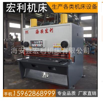 QC11Y-25×600专用剪板机